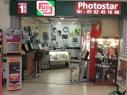 photostar